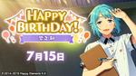 Hajime Shino Birthday 2020 Twitter Banner