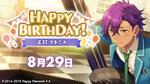 Adonis Otogari Birthday 2021 Twitter Banner