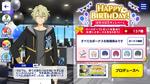 Hiyori Tomoe Birthday 2020 Campaign