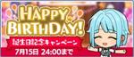 Hajime Shino Birthday 2021 Banner