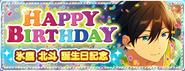 Hokuto Hidaka Birthday Banner