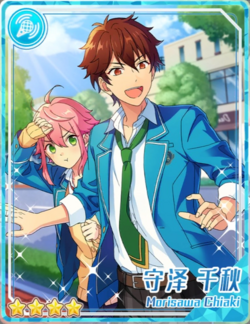 (Welcome Ceremony) Chiaki Morisawa.png
