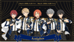4th Starry Stage Knights Unit Art