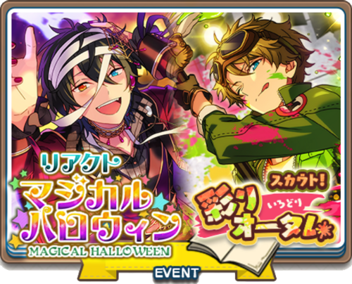 Event story 36.png