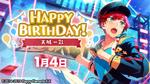 Hiiro Amagi Birthday 2020 Twitter Banner