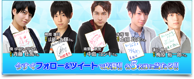 Signature Promotion 03.png
