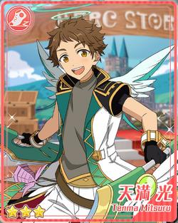 (Angel Vanguard) Mitsuru Tenma Bloomed.png