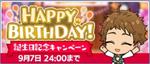 Mitsuru Tenma Birthday 2021 Banner