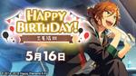 Madara Mikejima Birthday 2020 Twitter Banner