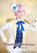 Tori Memory of Marionette Stage Play Official