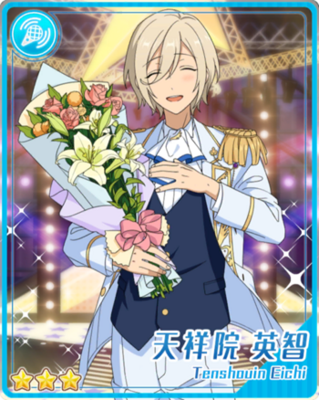 Bloomed