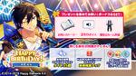 Hokuto Hidaka Birthday 2020 Twitter Banner2