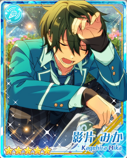 (Black-Haired Living Doll) Mika Kagehira.png