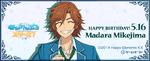 Madara Mikejima Birthday 2018 Gamegift Banner