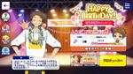 Mitsuru Tenma Birthday 2021 Campaign