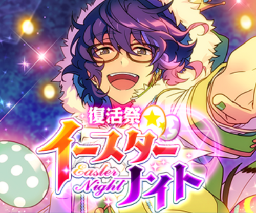 Revival Festival☆Easter Night.png