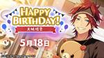 Rinne Amagi Birthday 2021 Twitter Banner