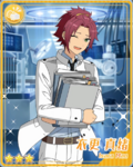 (Busy Researcher) Mao Isara Bloomed