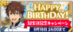 Chiaki Morisawa Birthday 2020 Banner