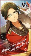 Happy Birthday Keito Hasumi Wallpaper