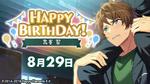 Midori Takamine Birthday 2021 Twitter Banner
