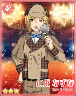 (Watchful Detective) Nazuna Nito.png