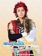 Kuro Take Your Marks Stage Play Official