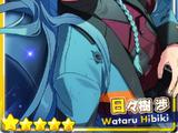 (Secret Sanctuary) Wataru Hibiki