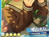(Sphere of Azure Mystery) Nazuna Nito