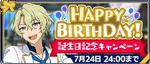 Hiyori Tomoe Birthday 2020 Banner