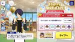 Shinobu Sengoku Birthday 2020 Campaign