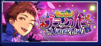 Wander! Black Bunny in UNDERLAND Banner.png