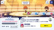 Super! Sparkle ☆ Start Dash Mission Map