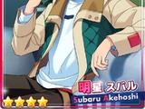 (Movie Marathon) Subaru Akehoshi