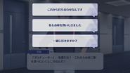 Chiaki Morisawa Appeal Talk 4