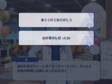 Mitsuru Tenma Birthday Course/Party at the Agency