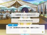 Scorching Heat ☆ A Seaside Beach Match/Shinobu Sengoku Normal Event