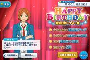 Yuta Aoi Birthday Campaign