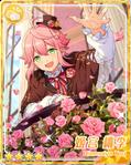 (Flowers' Embrace) Tori Himemiya Bloomed