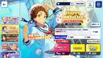 Mitsuru Tenma Birthday 2020 Scout