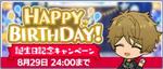 Midori Takamine Birthday 2021 Banner