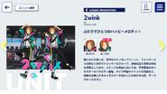 2wink In-Game Unit Profile 2020