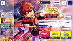 Chiaki Morisawa Birthday 2020 Scout