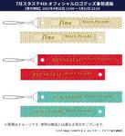 Star's Parade Penlight Wristlet Promotional Photo 1