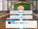 1-B Lesson/Sora Harukawa Normal Event