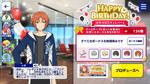 Leo Tsukinaga Birthday 2020 Campaign