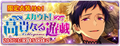 Noble Game Banner.png
