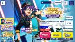 Mayoi Ayase Birthday 2020 Scout