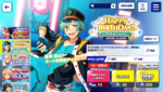 Tatsumi Kazehaya Birthday 2020 Scout