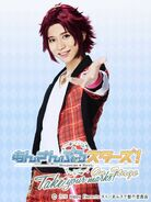 Mao Take Your Marks Stage Play Official